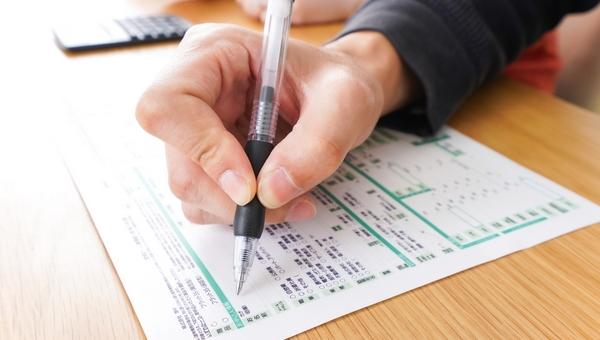 Kredyt w rachunku bieżącym
